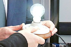 Graphene Light bulb